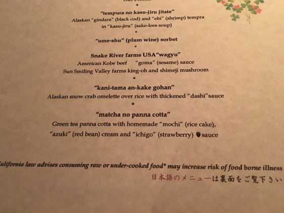Wakuriya - menu (part 2)